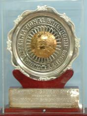 Gaurav Award